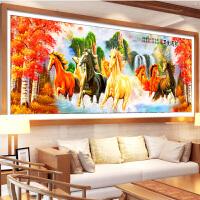 悟客/wuke精准印花3d十字绣八骏图刺绣套件2.5米新款客厅书房画马到成功枫树2米山水风景画动物系列