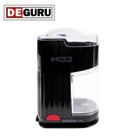 DE・GURU/地一  电动研磨机DGM202咖啡豆磨豆磨粉机咖啡料理机