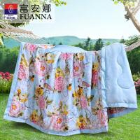 富安娜家纺空调被双人夏被1.8米床夏季被子莱赛尔夏薄被 天丝夏被 春色正好