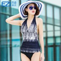 弈姿EZI新款气质修身温泉显瘦大胸遮肚显瘦裙式连体女游泳衣1550