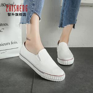 2017春季新款小白鞋女一脚蹬懒人鞋低帮时尚学生帆布鞋休闲板鞋