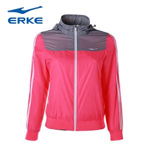 鸿星尔克女装运动服女带帽休闲服跑步运动户外防晒夹克