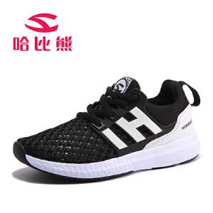 哈比熊童鞋男童鞋春秋款儿童网面透气运动鞋防滑减震休闲鞋