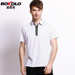 BOKOLO 伯克龙 男士保罗衫立领新款纯色棉质修身免烫t恤 商务英伦短袖POLO衫  B6739-7