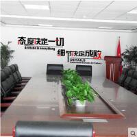 细节 态度 励志创意3D 亚克力立体墙贴 办公室 书房 公司企业会议室 文化墙壁装饰