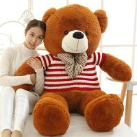 泰迪熊公仔毛绒玩具布娃娃抱抱熊大号玩偶可爱熊猫生日礼物女