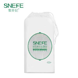 化妆棉三层优质纯棉 加厚卸妆棉清洁保湿柔软舒适 50片