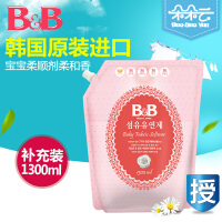 保宁宝宝柔顺剂 B&B婴儿衣物纤维柔顺剂柔和香 补充装1300ml