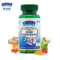 百合康褪黑素维生素B6胶囊0.15g*100粒 松果体素 改善睡眠质量