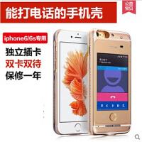iphone6手机壳 苹果6plus5.5寸苹果皮双卡双待手机壳 6s可通话保护壳 iphone6splus苹果皮手机壳5.5寸苹果6splus保护套手机壳
