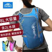TOPSKY户外运动登山包男女双肩背包防泼水旅游双肩包越野跑步背包