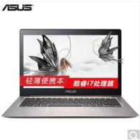 华硕(ASUS)U303LA5500 13.3英寸轻薄笔记本电脑 酷睿I7 固态硬盘高分屏 烟熏灰 8G内存+512G固态官方标配版