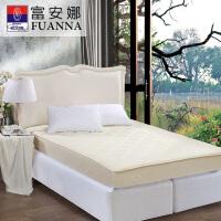富安娜家纺席梦思保护垫床护垫床褥褥子羊毛保暖保护床垫床笠款