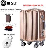 USO高端商务时尚旅行箱全铝镁合金材质 双TSA 海关密码锁 20寸24寸行李箱 拉杆箱包