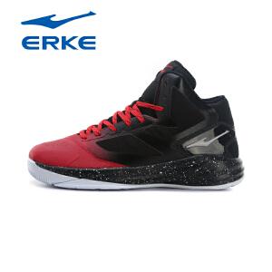 鸿星尔克男鞋篮球鞋男新款防滑耐磨高帮篮球运动鞋男篮球战靴