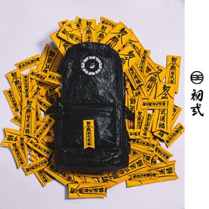初�q复古中国风胸包潮牌青年男士夏个性八卦符文后背单肩包43018