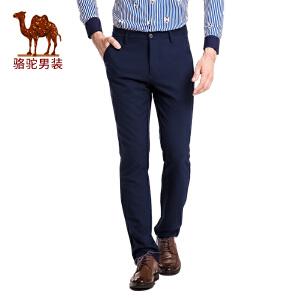 骆驼&熊猫联名系列男装 时尚中高腰纯色青年流行长裤合身休闲裤男