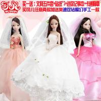可儿娃娃 花样新娘 蔷薇新娘 现代婚纱粉色套装衣服儿童关节体娃娃女孩玩具礼物