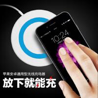【30天换新】苹果无线充电器 iPhone6s安卓手机通用智能无线快充底座 三星note5 s6 s7华为 小米 安卓 智能手机通用无  线充电器座