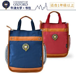 小学生手提包补习袋 牛津大学儿童手提袋儿童包包女童时尚美术袋
