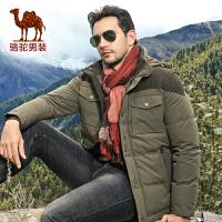 骆驼男装 冬款男士长袖休闲羽绒服 男士外套