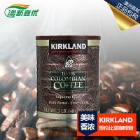 【澳洲直邮】Kirkland 柯克兰牌咖啡粉1360g
