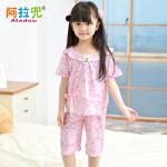 阿拉兜小女孩儿童睡衣夏季纯棉 中大女童短袖套头睡衣童装家居服2件套装 31095