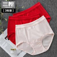 [3条装]三枪 内裤女女士纯棉高腰弹力短裤纯色透气全棉三角裤