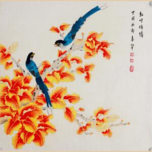 工笔国画《红叶传情》本画盖有作者防伪钢印,中国女工笔画协会委员,书画家协会一级美术师,【真迹R536】