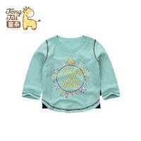 童泰新品婴儿衣服纯棉秋季1-3岁男女宝宝肩开上衣儿童百搭长袖T恤