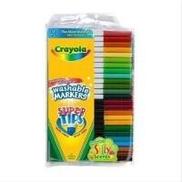 美国Crayola绘儿乐/千色乐★50色可水洗细杆水彩笔58-5050