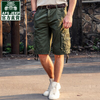 AFS JEEP新款男士休闲裤工装裤战地吉普纯棉透气加大宽松多口袋短裤男