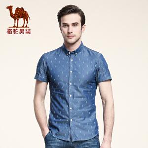 骆驼男装 夏季新款时尚修身牛仔短袖衬衫纯棉日常休闲衬衣男