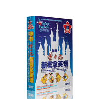 幼儿儿童英语早教动画dvd光盘神奇迪士尼新概念英语启蒙碟片  附送英语同步教材