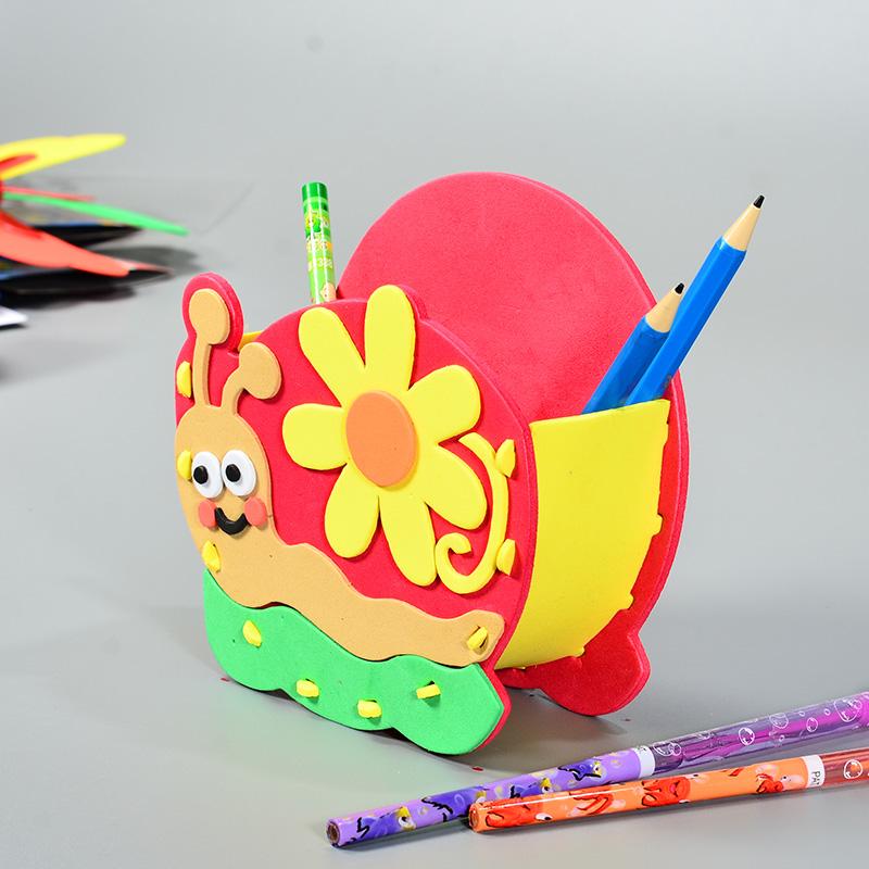 儿童手工制作diy材料包 eva笔筒 幼儿园礼物diy创意益智拼装玩具
