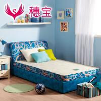 穗宝床垫西西里儿童床垫弹簧床垫席梦思偏硬护脊床垫儿童成长床垫 男女款 15cm厚