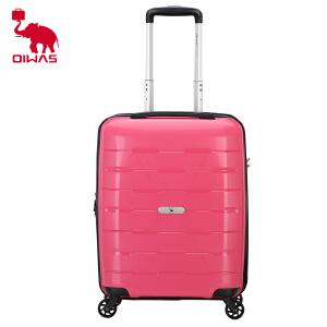 爱华仕箱包行李箱女 旅行箱万向轮24寸防刮拉杆箱20寸情侣PP箱