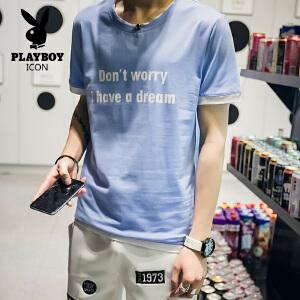 花花公子 男士短袖t恤日系韩版修身夏季男装潮流学生半袖日系圆领个性衣服