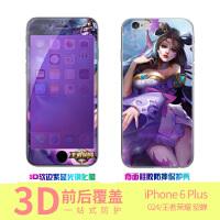 iphone6 plus 王者荣耀 貂蝉手机保护壳/彩绘保护壳/钢化膜/前钢化膜