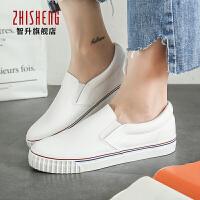 秋季懒人鞋女一脚蹬皮面小白鞋平底学生帆布鞋韩版休闲鞋套脚板鞋