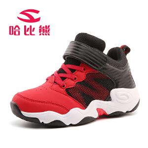 哈比熊童鞋男童运动鞋2017新款女童中大童春秋休闲鞋子学生篮球鞋