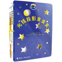 杜莱百变创意玩具书(套装,5册)