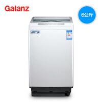Galanz/格兰仕 XQB60-J5 全自动6KG波轮洗衣机节能省水家用包邮