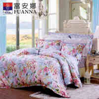 富安娜家纺 床上用品纯棉床单韩版四件套春桑菲尔德庄园
