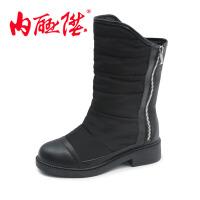 内联升女棉鞋羽绒拉链半靴 秋冬长筒女靴时尚休闲老北京布鞋 6840C
