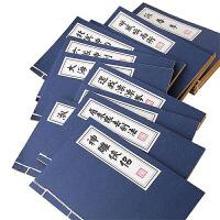 三曼多复古   武林秘籍 笔记本50张创意牛皮纸软抄5本装 纯手工线装本记事本新奇特本子 随机5本