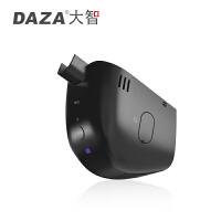 DAZA大智 专车专用隐藏式高清行车记录仪 F1.8大光圈 170度大广角 1600万高清像素 6层全玻璃高清镜头 手机WiFi连接 APP操控