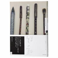 文具 NHK美之壶日本传统文化系列 日文原版 NHK 美の�� 文房具 NHK出版 单行本