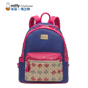Miffy米菲 新款铆钉双肩包女韩版潮学院风书包出游时尚背包