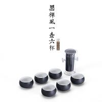 林仕屋黑陶红茶茶具套装玻璃双耳杯泡茶器陶瓷功夫普洱茶冲茶器过虑CMZ1726